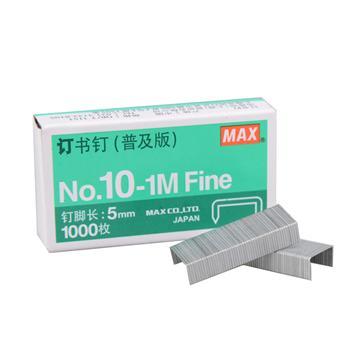 美克司 MAX 普及版订书针 NO.10-1M 10# 1000枚/盒