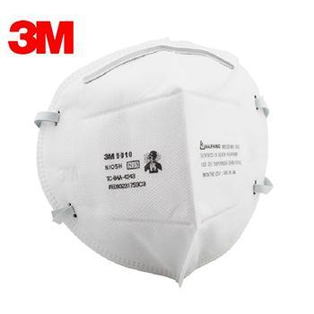 3M 颗粒物防护口罩 N95 9010 50只/盒