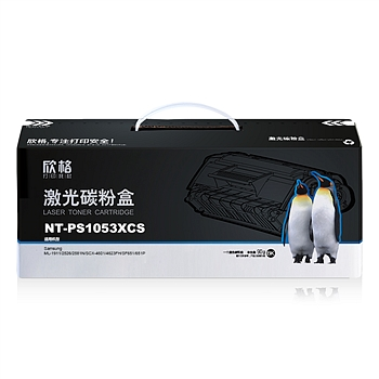 欣格 硒鼓 NT-PS1053XCS (黑色)