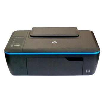 惠普 HP A4彩色喷墨多功能一体机 DeskJet Ultra Ink Advantage 2529 (打印、复印、扫描)