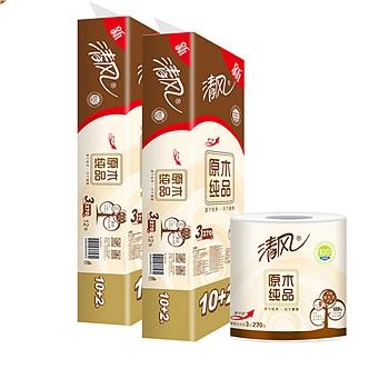 清风 Breeze 原木纯品卷筒卫生纸三层 B24C4CP1 270段/卷 12卷/提 10提/箱