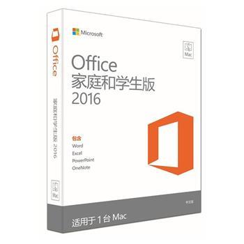 微软 Microsoft office 2016家庭和学生版 for Mac