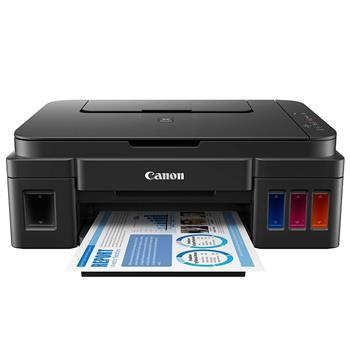 佳能 Canon A4加墨式喷墨一体机 G2800 (打印、复印、扫描)