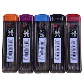 晨光 M&G 2B铅芯 SL-301 0.5mm (黑色) 72管/盒