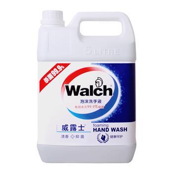 威露士 Walch 泡沫洗手液 5L/桶 (健康呵护 )