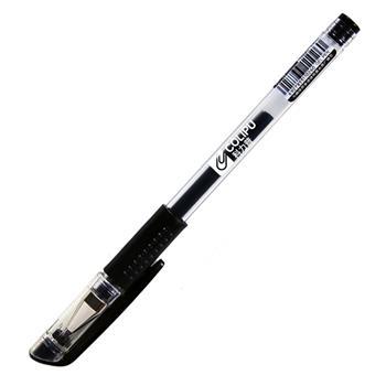 晨光 M&G 中性笔 Q7 0.5mm 12支/盒 (单色印刷一处,下单前请与客服沟通您的定制信息)(DZ)
