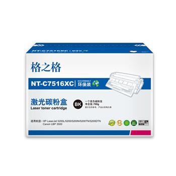 格之格 G&G 硒鼓 NT-C7516XC 环保装 (黑色)