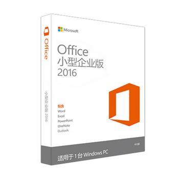 微软 Microsoft office 2016小型企业版 中文 for Windows 1PC 彩包