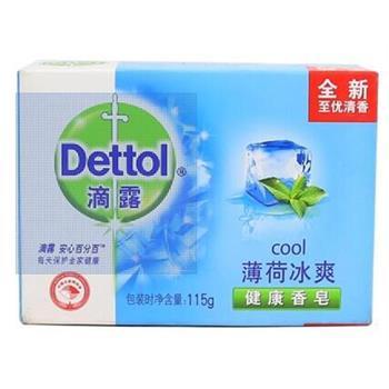 滴露 Dettol 至优清香香皂 115g/块 (薄荷冰爽 )