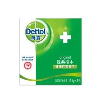 滴露 Dettol 香皂 115g/块 4块/组 (经典松木抑菌)