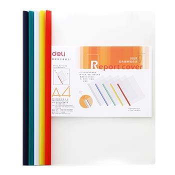得力 deli 实色抽杆报告夹 5537 A4 6mm (红色、蓝色、黄色、绿色、白色) (颜色随机)