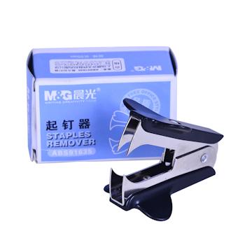 晨光 M&G 起钉器 ABS91635 (红色、蓝色、黑色) 36个/盒 (颜色随机)
