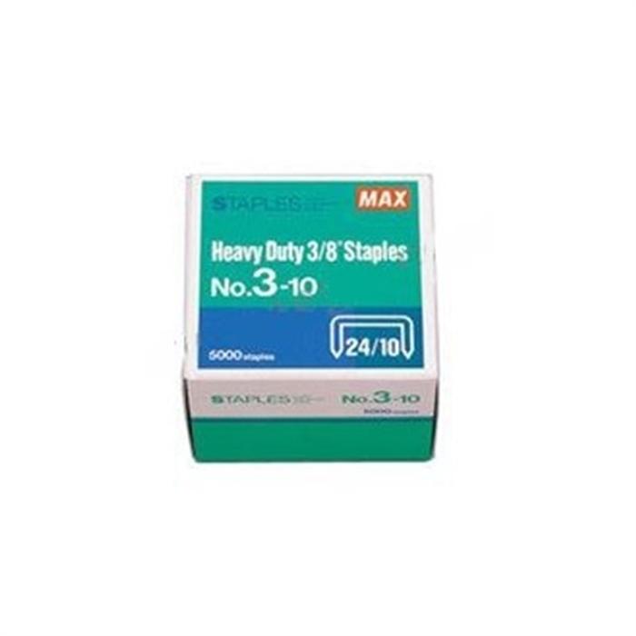 美克司 MAX 订书针 NO.3-10 #24/10 5000枚/盒