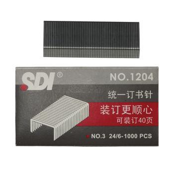 手牌 SDI 订书针 SD-1204 #24/6 1000枚/盒