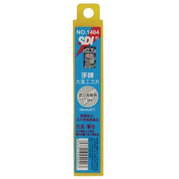 手牌 SDI 大号 美工刀刀片 SD-1404 18mm 10片/盒