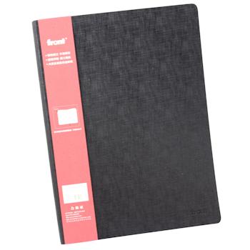 前通 fornt 加厚 记事本 DV69-B501 B5 (黑色) 152页/本 (荔枝纹)
