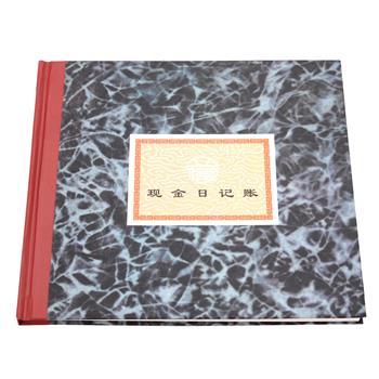 立信 现金日记账 231-D(丙) 24K 10本/封 (黑色平装)