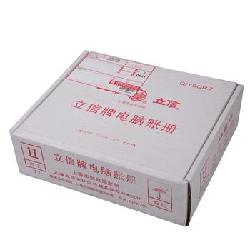 立信 记账凭证 TR101 251*139mm 1000份/包 2包/箱