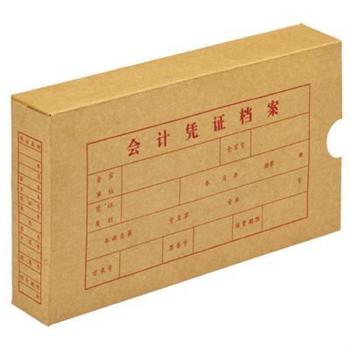 立信 档案纸盒 2994 20K (本色)