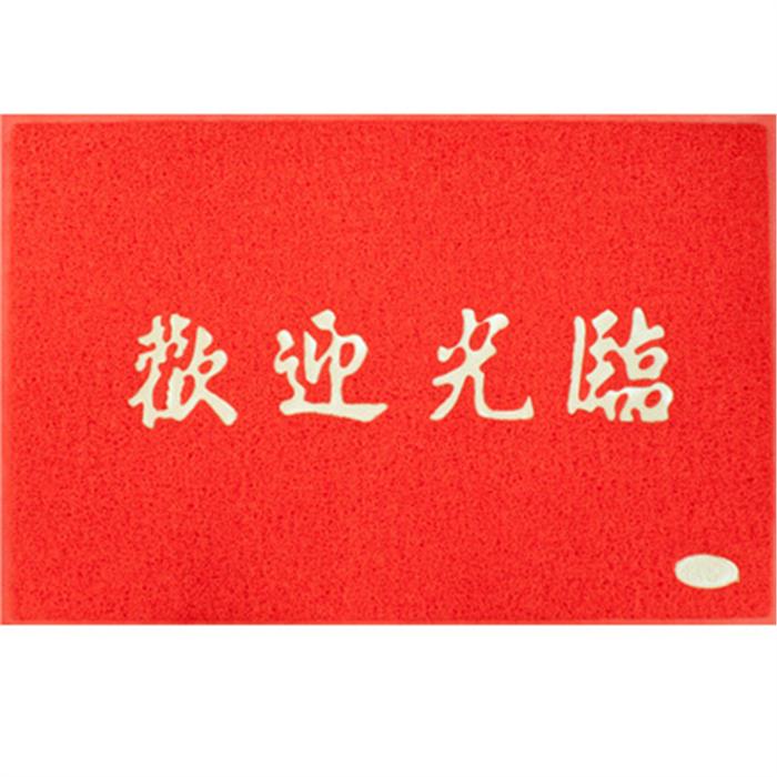 邦洁 欢迎光临地垫 8A8-2 1.5*1.2*0.005m (仅限上海)