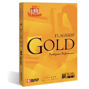 金旗舰 Gold FLAGSHIP 超质感多功能用纸 A4 80g 500张/包