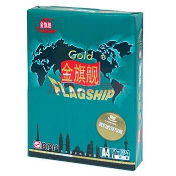 金旗舰 Gold FLAGSHIP 多功能用纸 A4 70g 500张/包 (仅限上海北京可售)
