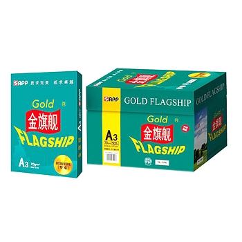 金旗舰 Gold FLAGSHIP 多功能用纸 A3 70g 500张/包