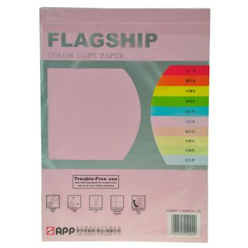旗舰 FLAGSHIP 彩色复印纸 A4 80g (浅红色) 100张/包