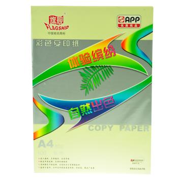 旗舰 FLAGSHIP 彩色复印纸 A4 80g (浅黄色) 100张/包