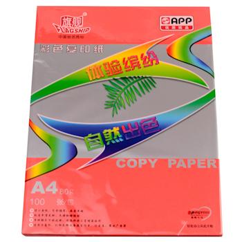 旗舰 FLAGSHIP 彩色复印纸 A4 80g (红色) 100张/包