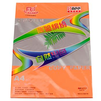 旗舰 FLAGSHIP 彩色复印纸 A4 80g (藏红色) 100张/包 (仅限上海北京可售)
