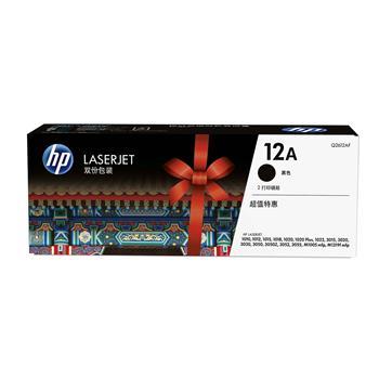 惠普 HP 双包装硒鼓 Q2612AF 12A (黑色)