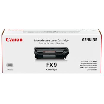 佳能 Canon 硒鼓 CRG FX9 (黑色)