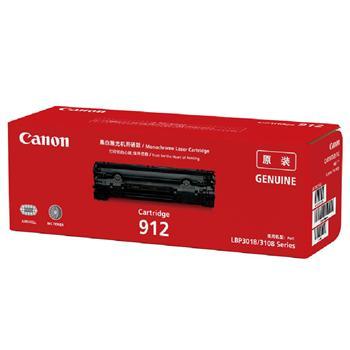 佳能 Canon 硒鼓 CRG-912 (黑色)