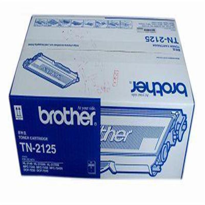 兄弟 brother 墨粉 TN-2125 (黑色)