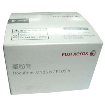 富士施乐 FUJI XEROX 墨粉 CT201613 (黑色) 适用于P/M105/158b