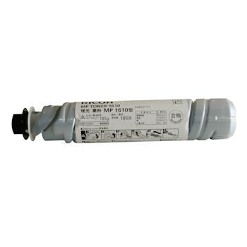 理光 RICOH 复印机墨粉 MP1610 (黑色)