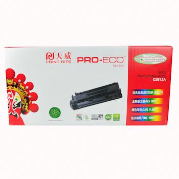 天威 PRINT-RITE 硒鼓 HP-Q2612A/CANON-CRG303/FX10 TRH190BPEJ/TFH075BPEJ (黑色)