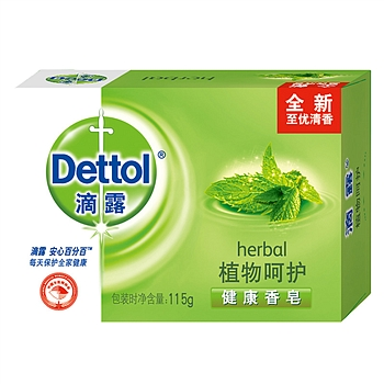 滴露 Dettol 健康香皂 115g
