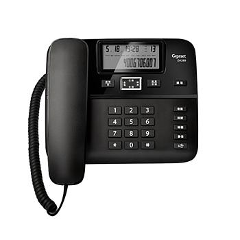 集怡嘉 电话机 DA260 电话机座机黑名单功能/来电显示/双接口/办公电话座机家用有绳固定电话免电池 (白色)