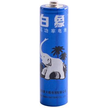 白象 WHITE ELEPHANT 碳性电池 5号 4节/卡 (4节一卖)