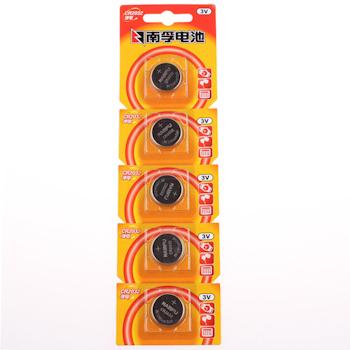 南孚 NANFU 纽扣锂电池 CR2032 3V 5节/卡