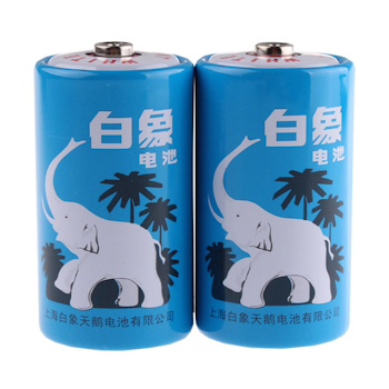 白象 WHITE ELEPHANT 碳性电池 2号 2节/卡