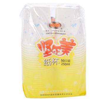 坚尔美 Jem 加厚花纹纸杯 40902 9盎司 250ml 50个/袋 (仅限上海)
