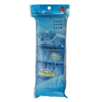 坚尔美 Jem 一次性薄膜鞋套 (蓝色) 50个/袋