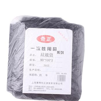 奇正 垃圾袋 90cm*100cm (黑色) 50只/包 14包/箱