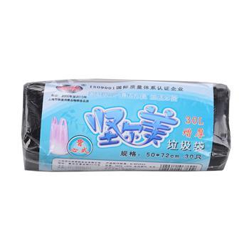 坚尔美 Jem 背心式垃圾袋 50cm*72cm (黑色) 30只/卷 60卷/箱