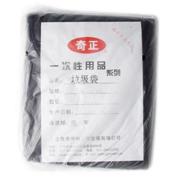 奇正 垃圾袋 100cm*120cm (黑色) 20只/包