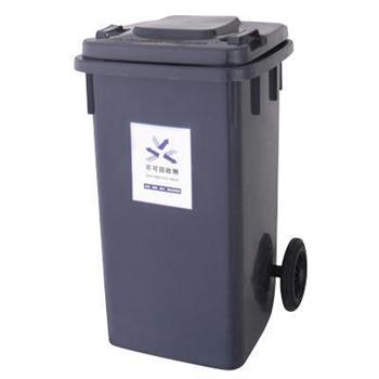 邦洁 可移动式分类垃圾桶 D202-DGY 53.5*47.5*82cm 100L (灰色) (不可回收物)