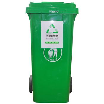 科力普商城-大型可移动式分类垃圾桶